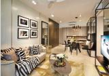 The Tapestry - Property For Sale in Singapore