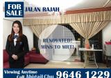 105 Jalan Rajah - Property For Sale in Singapore