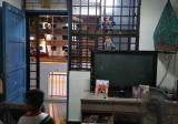 9 Jalan Kukoh - Property For Sale in Singapore