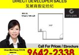 City Gate - Property For Sale in Singapore