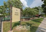 ★ [NEW LIST] CHARMING SEMI-DETACHED HOUSE @ OPERA ESTATE FOR SALE ★ - Property For Sale in Singapore