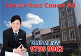 Corner Shophouse @ Race Course Road - Property For Sale in Singapore