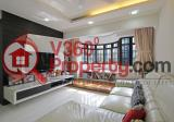333 Kang Ching Road - Property For Sale in Singapore