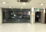 Wcega Plaza - Property For Sale in Singapore