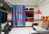 448B Sengkang West Way - Property For Sale in Singapore