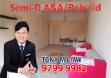 2 Storey Semi Detached @ Richards Ave (Original) - Property For Sale in Singapore