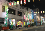 Full commerical shophouse  - Property For Sale in Singapore