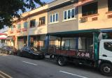 Crane Road - Property For Sale in Singapore