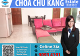 344 Choa Chu Kang Loop - Property For Sale in Singapore