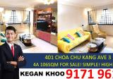 401 Choa Chu Kang Avenue 3 - Property For Sale in Singapore