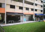603 Ang Mo Kio Avenue 5 - Property For Sale in Singapore