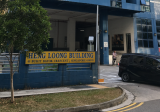 Heng Loong Building - Property For Rent in Singapore