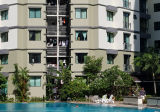 Simei Green Condo - Property For Sale in Singapore