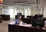 Enterprise Hub - Property For Sale in Singapore