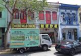 GROUND FLOOR SHOPHOUSE UNITS AT JOO CHIAT ROAD IS AVAILABLE FOR RENT... - Property For Rent in Singapore