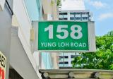 158 Yung Loh Road - Property For Sale in Singapore