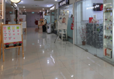 Bugis retail shop for rent - Property For Rent in Singapore
