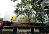 Far East Plaza - Property For Sale in Singapore