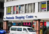 Peninsula Shopping Centre - Property For Rent in Singapore