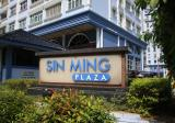 Sin Ming Plaza - Property For Rent in Singapore