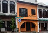 Emerald Hill Conservation Area - Property For Rent in Singapore