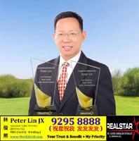 Peter Lin JX