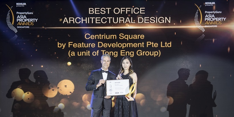 Centrium Square Wins Best Office Architectural Design Award 2018