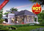 Suchawalai Hill Hua Hin (By Suchawalai Group) - ขาย บ้านโครงการใหม่