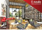 V condo - New Home for Sale