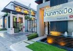 บ้านกลางเมือง ลาดพร้าว 101 (Baan Klang Muang Lad Phrao101) - ขาย บ้านโครงการใหม่