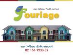 เดอะ โฟริเอช รังสิต-คลอง4 - New Home for Sale