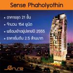 Sense Phaholyothin - New Home for Sale