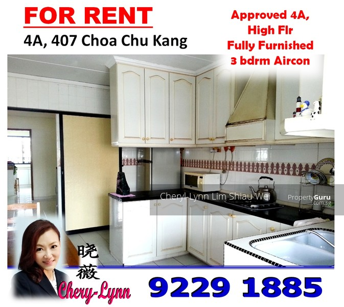 407 Choa Chu Kang Avenue 3 407 Choa Chu Kang Avenue 3 3 Bedrooms 1119 Sqft Hdb Flats For