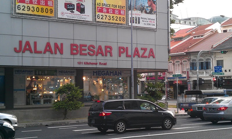 Jalan Besar Plaza Kitchener Road Room Rental Sqft