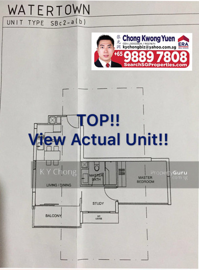 Watertown 65 punggol central 1 bedroom 560 sqft for Apartment design guide sepp 65