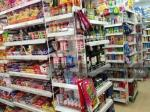 10% Nett Return ! Shop with Profitable Minimart Business for Sale in East area ! !!