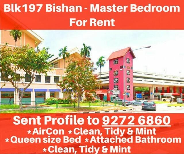 Cheap Master Room Near Junction 8 Near Bishan Mrt 197 Bishan Street 13 Room Rental 910 Sqft