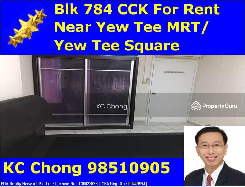 784 Choa Chu Kang Drive 784 Choa Chu Kang Drive 3 Bedrooms 1076 Sqft Hdb Flats For Rent By