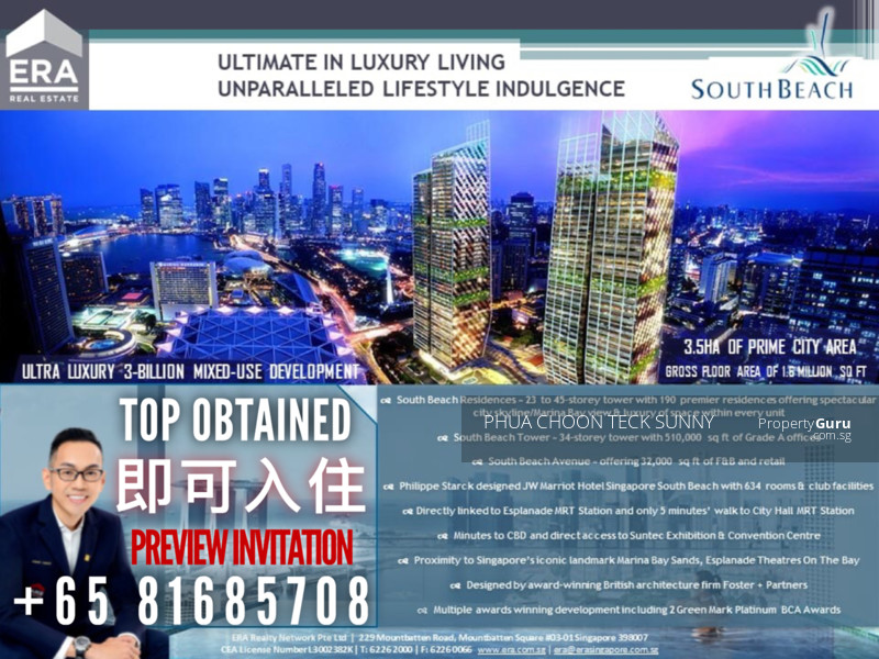 South Beach Residences, 38 South Beach Road, 3 Bedrooms