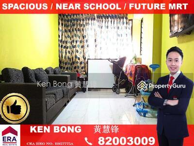 Property For Sale, at 295 Choa Chu Kang Avenue 2