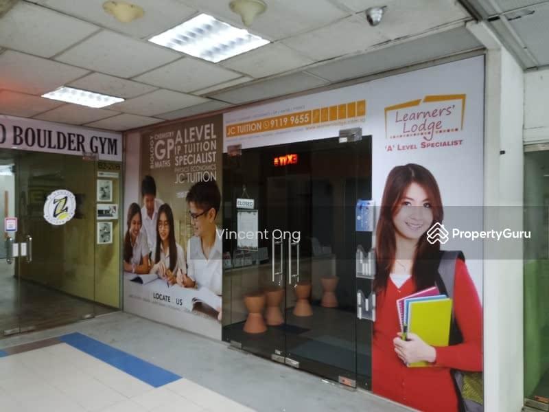 Bukit Timah Shopping Centre #112748528