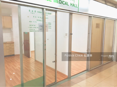 For Sale - Katong Shopping Centre