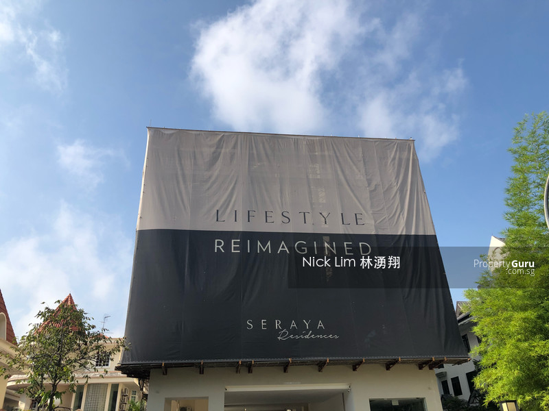 Seraya Residences #109403772