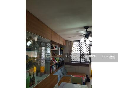 For Sale - 4 Lorong 7 Toa Payoh