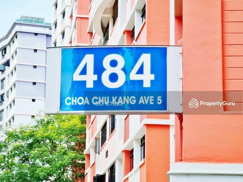 484 Choa Chu Kang Avenue 5 #129740126