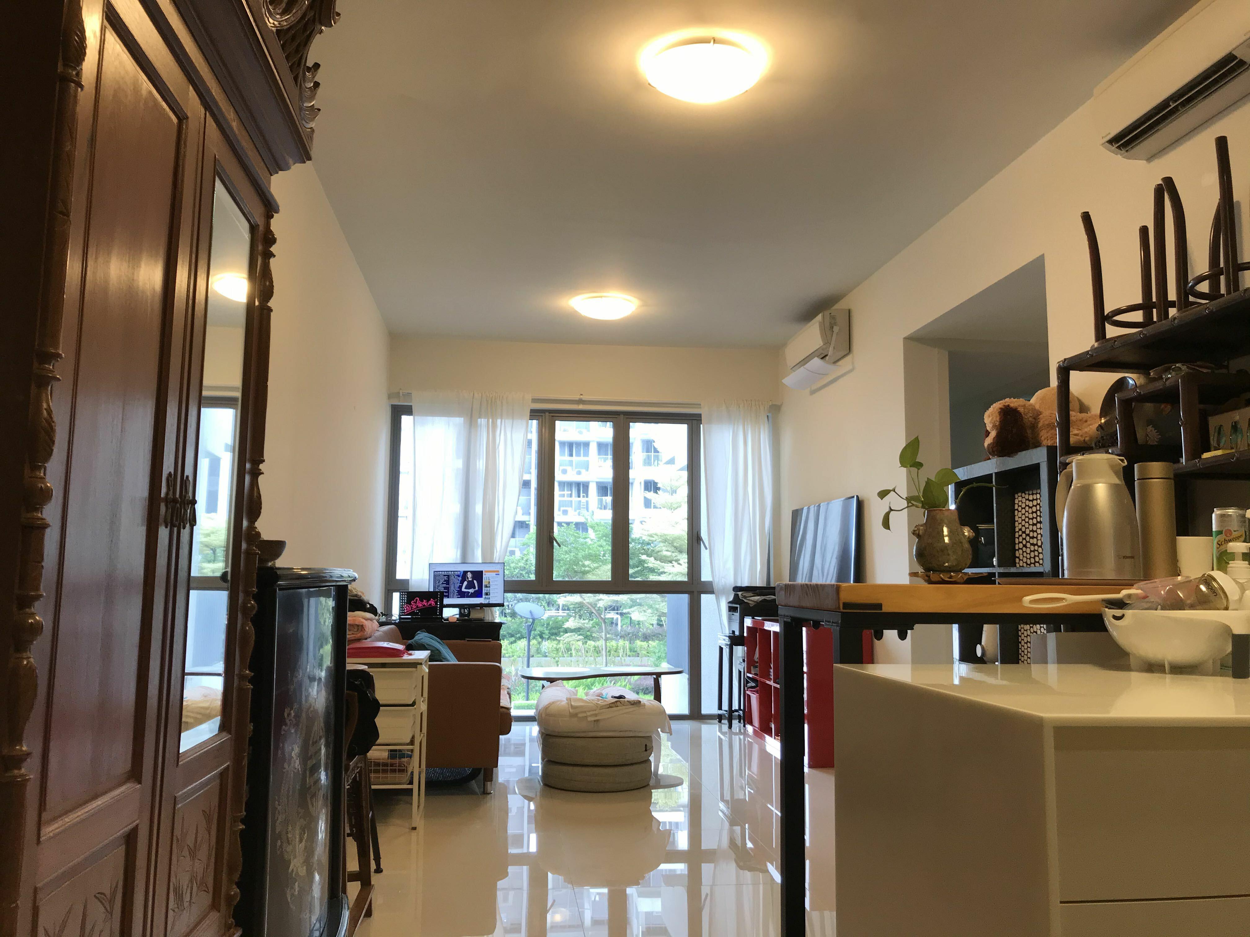 Bedok Residences #130831846