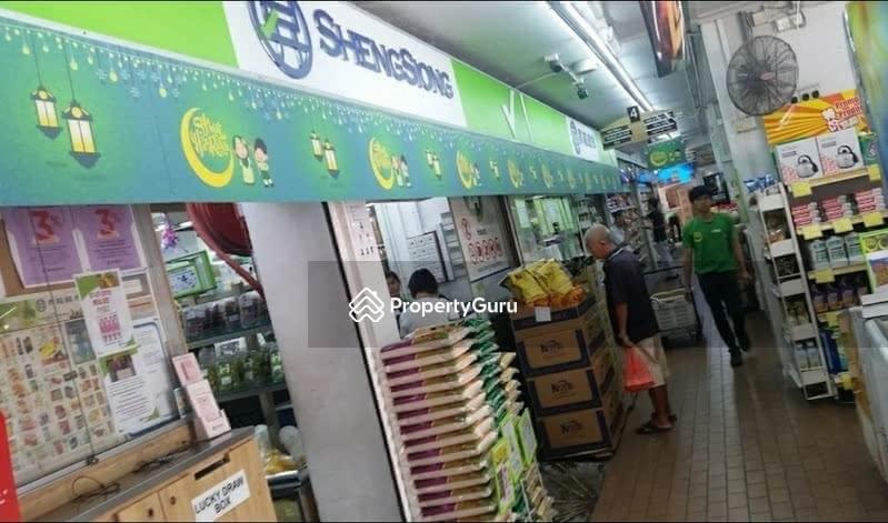 For Sale - 233 Ang Mo Kio Avenue 3