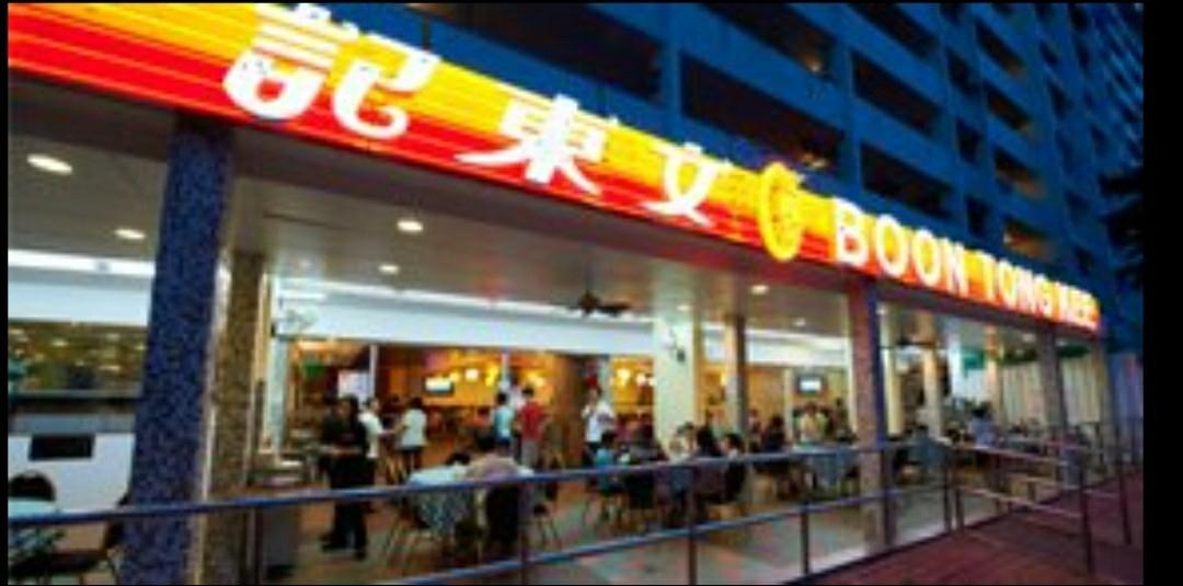 233 Ang Mo Kio Avenue 3 #131504508