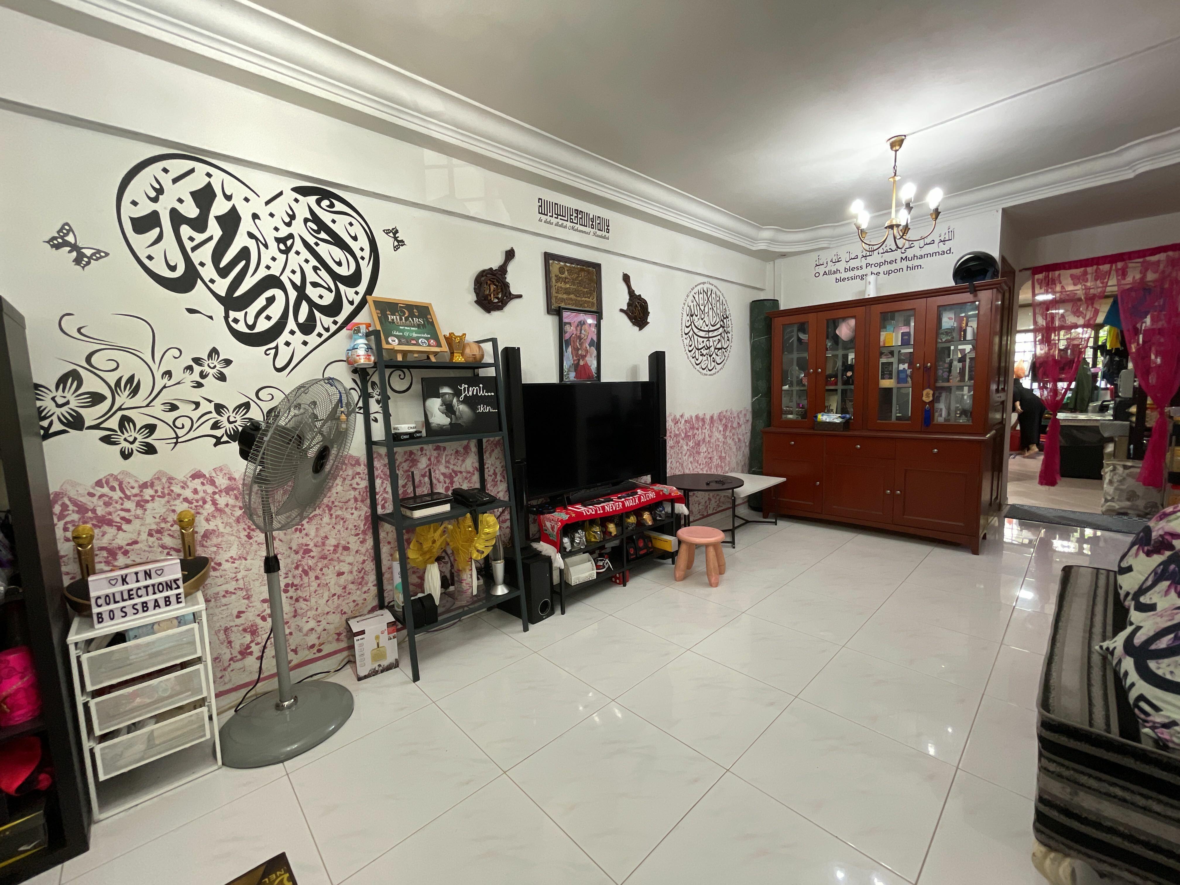 137 Yishun Ring Road #130994408