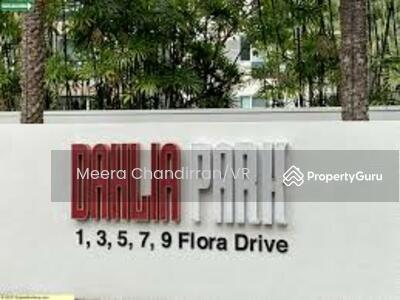 For Sale - Dahlia Park Condo